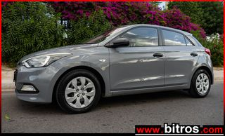 Hyundai i 20 🇬🇷 NEW 1.1 ACTIVE 75HP