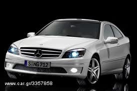 XENON KIT FULL CANBUS 3G MERCEDES C200 H7 8000K ΨΗΦΙΑΚΑ SLIM...