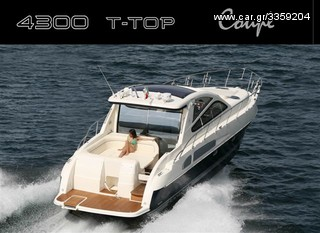 Airon Marine  4300 COUPE