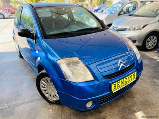 Citroen C2 ◆ 1.1 Advance ◆