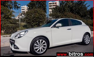 Alfa Romeo Giulietta 🇬🇷 1.6 120HP DISTINCTIVE
