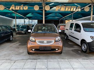 Smart ForTwo PASSION PANORAMA-NAVI-ΑΥΤΟΜΑΤΟ