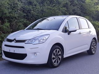 Citroen C3 1.4HDI ATTRACTION - FACE LIFT