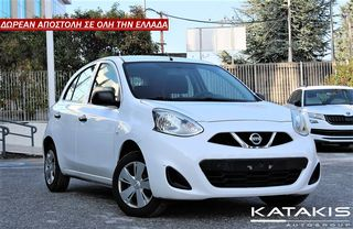 Nissan Micra 1.2 5D 80HP MOTIVA AUTOMATIC