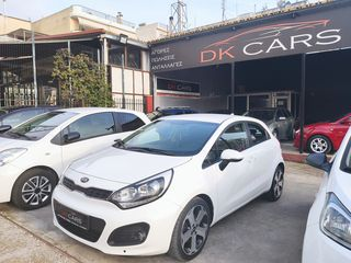 Kia Rio Navigation start-stop