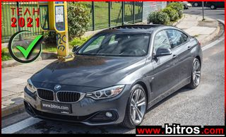Bmw 418 Gran Coupe 🇬🇷 SPORT M-PACK +ΟΡΟΦΗ