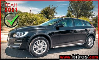 Volvo V60 Cross Country 🇬🇷D4 190HP 8G AUTO MOMENTUM