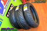 MICHELIN POWER PURE T-MAX 500 (120/70/15 & 160/60/15)