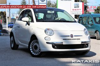 Fiat 500 1.2 LOUNGE  69Hp SUNROOF