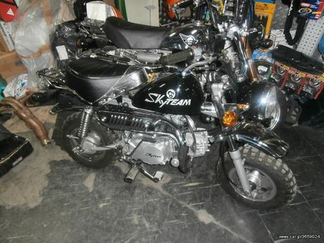 Skyteam  Z125 '13 - 1.270 EUR