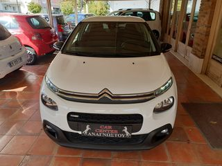 Citroen C3 Blue-HDi Feel 1.6