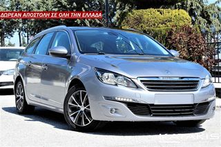 Peugeot 308 1.6 120Hp Style Panorama