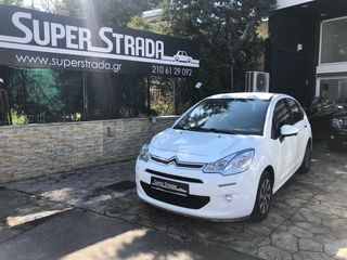 Citroen C3 NAVIGATION FULL EXTRA ελληνικο