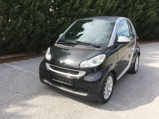 Smart ForTwo MHD- ECO (START-STOP)
