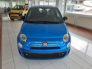 Fiat 500 CONNECT 1.0 HYBRID 70HP