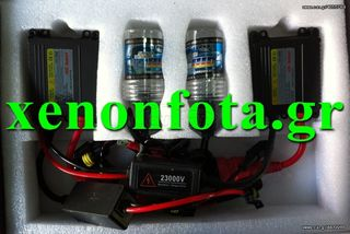 KIT XENON SUPER SLIM BALLAST ΑΛΟΥΜΙΝΙΟΥ H7 4300K ECON ΤΟΠΟΘΕ...