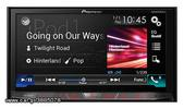 "ΟΘΟΝΗ 7"" MULTIMEDIA PIONEER AVH-X8800BT DVD USB BLUETOOTH ΑΠ..."