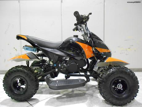 Nomik  ATV-3  '16 - 317 EUR