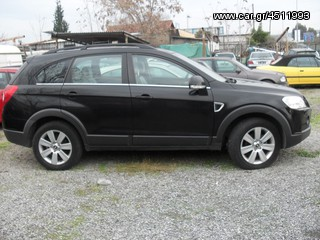 Chevrolet Captiva FULL EXTRA