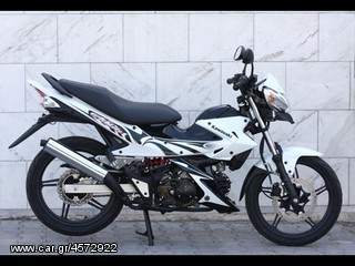 Kawasaki Athlete 125 D Special Edition