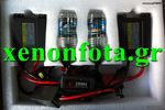 KIT XENON SUPER SLIM BALLAST ΑΛΟΥΜΙΝΙΟΥ 9006 4300K ECON -ΕΧΟ...