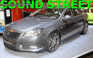 XENON KIT FULL CANBUS 3G OPEL INSIGNIA H7 6000K ΨΗΦΙΑΚΑ SLIM...