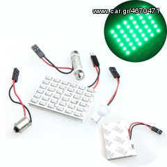 LED Πλακέτα 24 SMD Green.....Sound☆Street....