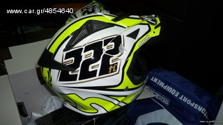 f6e3f38527c5 Parts Motorcycles Clothing - Clothes - Equipment - Μεταχειρισμένο ...