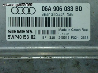 ΕΓΚΕΦΑΛΟΣ VW AUDI 06A906033BD 5WP40153 02 BFQ A3 Golf Bora