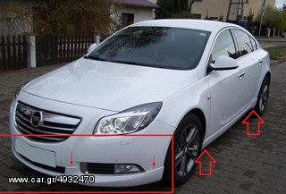 OPEL INSIGNIA  FULL BODY KIT  FRONT + REAR + SIDE SKIRTS
