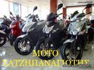 Kymco Agility 125 16+PLUS*NEW*ΕΥΚΑΙΡΙΑ*ΔΩΡΑ*****