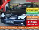 Mercedes-Benz C 180 SPORTS COUPE G-TRONIC PLUS