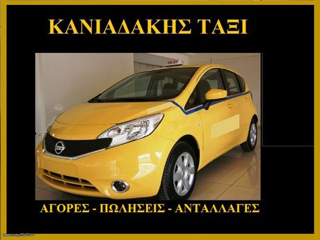 Nissan  NOTE  καινουριο DISEL '14 - 0 EUR