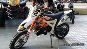 Dirt Motos  SP II 50cc TETΡAXΡONO