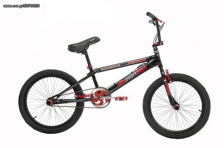 "Leader  Red Bone 20"" '14 - 180 EUR"