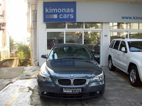 Bmw 525 i STEPTRONIC EXCLUSIVE '05 - 9.499 EUR