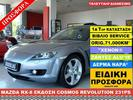 Mazda RX-8 REVOLUTION 231HP