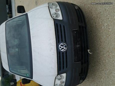 Volkswagen Caddy TDI TURBO DIESEL '06 - 0 EUR