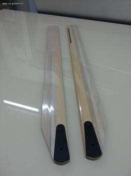 Thunder Tiger  MAIN ROTOR WOOD BLADE, 600MM  '14 - 30 EUR