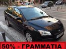 Ford Focus 1.6  FULL EXTRA