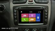 DYNAVIN N6-MC2000 Multimedia Navigation System για τα MERCED...