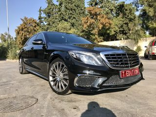 MERCEDES S CLASS W222 S65 AMG LOOK