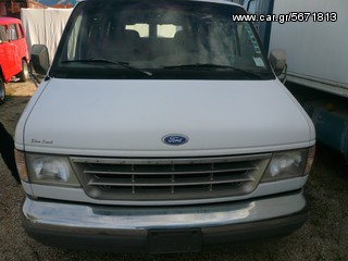 Ford Econoline 150 SHOW COACH