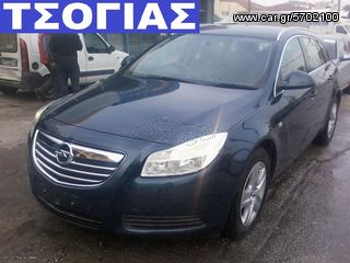 Opel Insignia TURBO 180PS