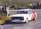 Ford Escort RS2000 MKII GROUP 2