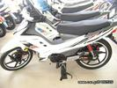 Daytona Sprinter 50  ΔΩΡΑ....... '16 - 1.295 EUR