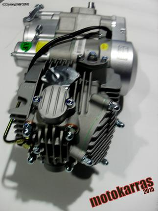 RACING ENGINE 160cc 20+hp   !! - € 550 - Car gr