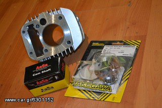 TAKEGAWA 56mm KIT & AASA CAM INNOVA 125