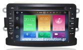LM DIGITAL T157  DACIA DUSTER -LOGAN ANDROID6/8core/GPS/DVD 2 ΧΡΟΝΙΑ ΓΡΑΠΤΗ ΕΓΓΥΗΣΗ www.sound-evolution.gr  - € 469 EUR