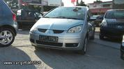 Mitsubishi Colt MOTION Turbo